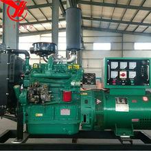 濰柴發電機組40千瓦發電機組小型發電機40kw柴油發電機組現貨供應