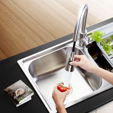 厂家直销家用厨房水龙头冷热抽拉式不锈钢伸缩水槽菜盆万向水龙头