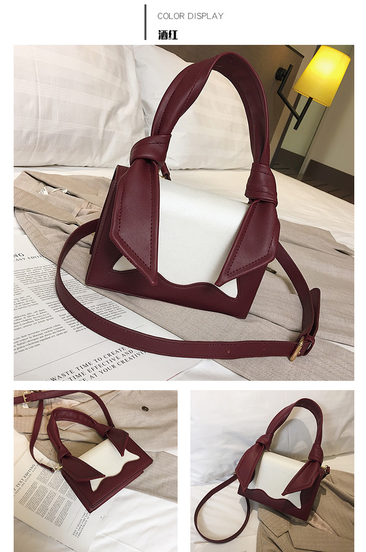 PU Fashion  Shoulder bag  (Red wine)  Fashion Bags NHTC2921-Red-wine