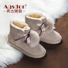 雪地靴女冬季2020短筒秋冬短靴韩版防水休闲加绒保暖棉鞋代发包邮