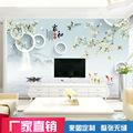 電視背景墻紙布立體裝飾8D客廳現代大氣簡約影視墻墻布壁畫3D壁紙