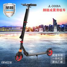 厂家直销新款全铝带减震脚踏滑板车可升降带手刹成人代步车可定制