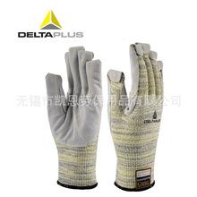 代爾塔 202012 5級掌面牛皮防高溫防割手套耐磨防刺耐250度高溫
