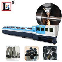 激光全自动切管机厂家直销 LF120不锈钢管激光切割机无毛刺割管机