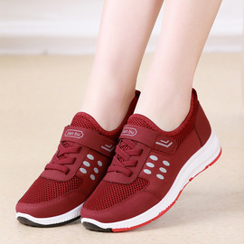 Women's walking shoes, old shoes, spring, middle-aged, non-slip, soft-soled shoes, mother's casual flat-bottomed shoes
