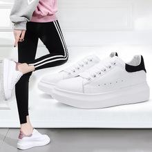 2019春季新款单鞋真皮韩版小白鞋平底系带休?#26032;?#26118;鞋女一件代发潮