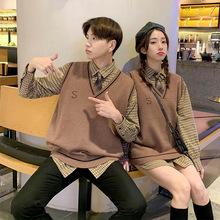 情侣装春装2019新款情侣装定制针织马甲毛衣女春季格子衬衫两件套
