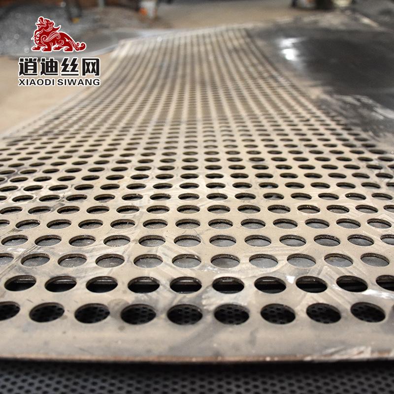 逍迪 304铝合金属防护重型装饰过滤微孔 多圆卷筛板洞洞板 冲孔网
