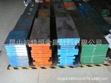 模具鋼材料T10 60SI2MN SKS-3 yk30 CR12 SKD61 cr8圓棒板材