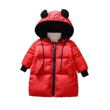 支持一件代发宝宝棉袄女1-3-4岁儿童冬装小童羽绒棉服女童棉衣外