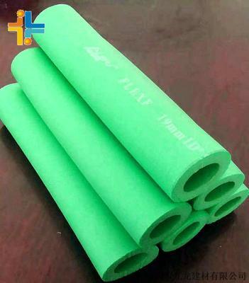 J厂家直销pvc彩色橡塑保温管壳 难燃b1级闭孔橡塑发泡管壳dn25mm
