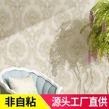 5060X環保無紡布墻紙歐式浮雕大花壁紙臥室客廳書房電視背景墻
