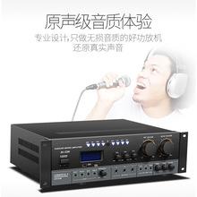 西哈风功放机家用5.1家庭影院KTV大功率专业HIFI数字蓝牙音响功放