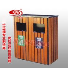 批发1403环卫垃圾桶 分类垃圾桶 钢木垃圾桶 小区垃圾桶