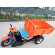 農用電動小型貨運車 小型電動三輪車工地沙石料拉貨爬坡力量足