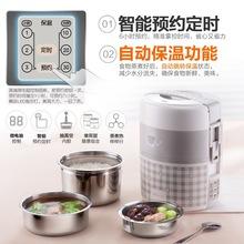 小熊电热饭盒 DFH-A20D1蒸煮饭盒微电脑插电保温蒸饭器电饭煲锅