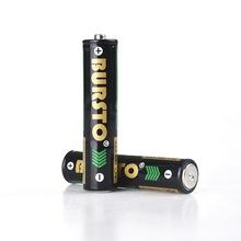 厂家直销AAA7号碳性电池发声挂图玩具电池7号R03电子秤遥控器电池