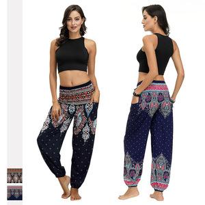 Yoga pants for women Thai National Fitness Yoga Pants