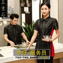 奶茶汉堡店工作服定做半袖夏装韩式铁板烧烤餐厅工装咖啡厅服务员