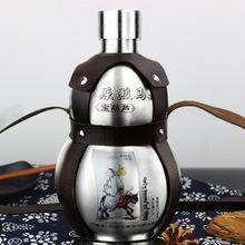 白酒52度1500ml不銹鋼葫蘆酒 純糧食 原漿酒 內蒙特產 廠家批發
