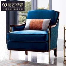 售楼部酒店轻奢美式老虎凳 真皮布艺单人沙发 简约现代休闲椅家具
