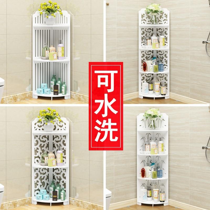 木塑板卫生间木塑板立式浴室卫生间置地式架洗手间落地式木塑板木