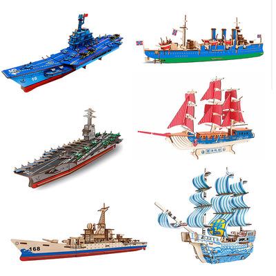 地摊货源驱逐舰儿童拼图益智玩具 战船系列3D立体木质拼图diy拼装