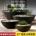 厂家直销玻璃钢花盆花钵 绿化园林市政工程 景观花器组合 定制