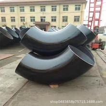 专业销售对焊弯头 耐腐蚀管道弯头 热压铜制弯头定制