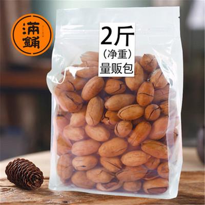 【满铺】碧根果奶香味500g/2斤 坚果散装称斤批发干货零食新货