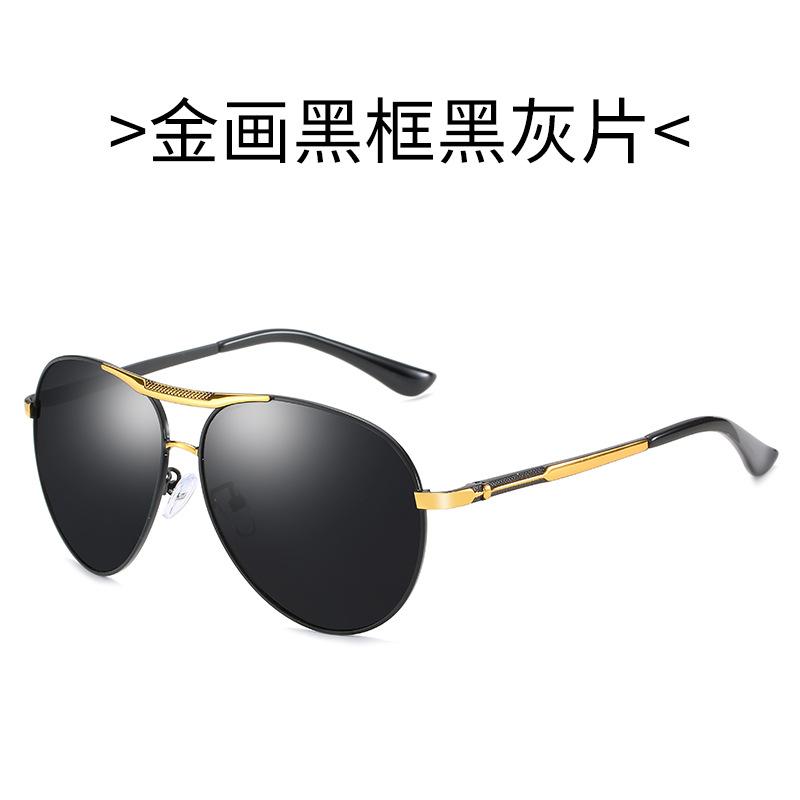 2020 النظارات الشمسية الجديدة الاستقطاب تلون الرجال يقودون القيادة HD النظارات الشمسية النظارات الشمسية مزدوجة الشعاع