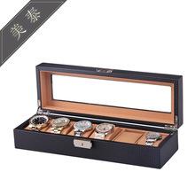 6位手表盒版外碳纖維內棕色PU皮手表包裝盒手表展示收納盒