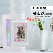 磁悬浮塑料三面创意相框 欧式家居饰品婚庆摆件广告实用礼品定制