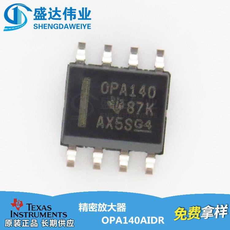 OPA140AIDR.jpg