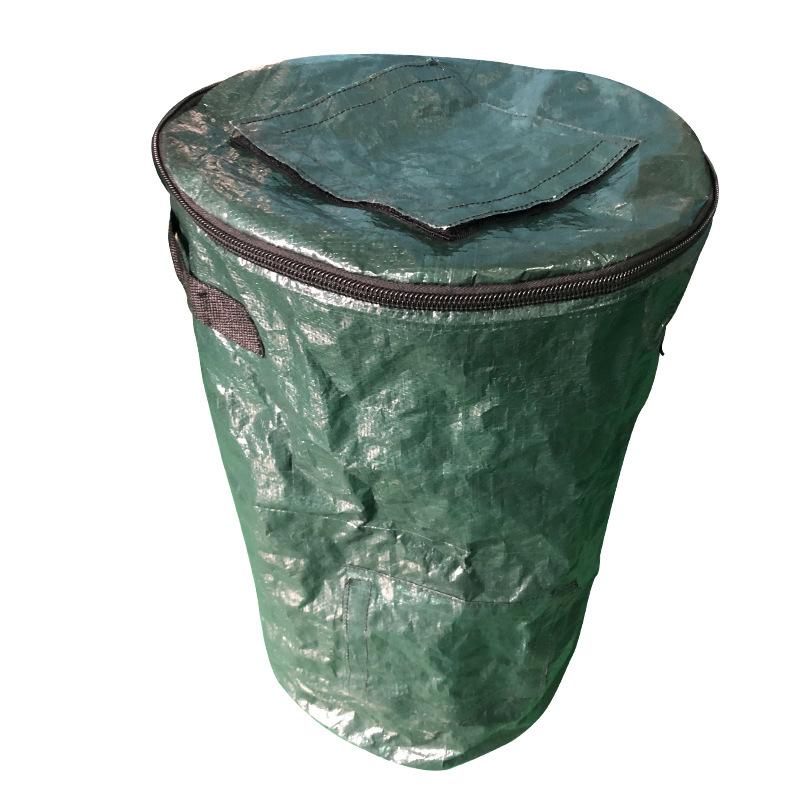 堆肥袋 可密封益生菌发酵园林园艺树叶袋园林落叶有机肥袋 堆肥桶