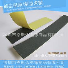 单面背胶青稞纸 自粘绝缘青稞纸耐高温阻燃青壳纸垫片厂家定制