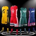 19新款篮球服套装男定制街头球衣比赛训练队服潮流嘻哈印字号背心