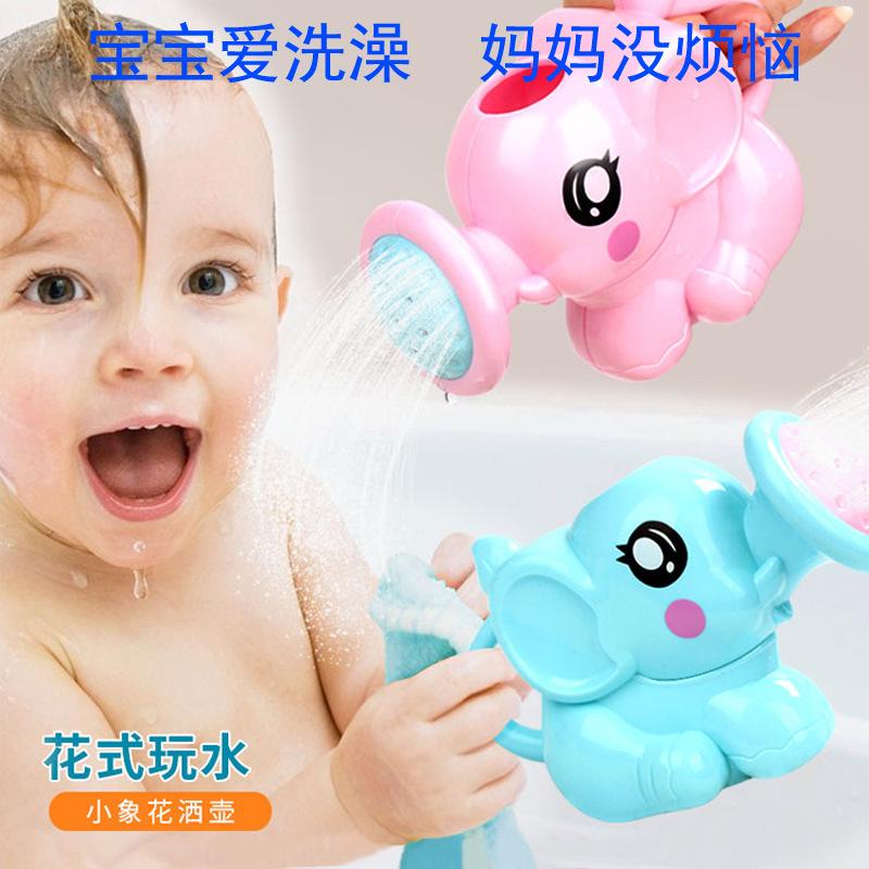 宝宝浴室沐浴卡通大象花洒 洗澡戏水儿童玩具小象洒水壶互动玩具