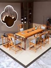 新中式實木茶桌椅組合簡約功夫茶幾茶臺簡約復古原木喝茶泡茶桌