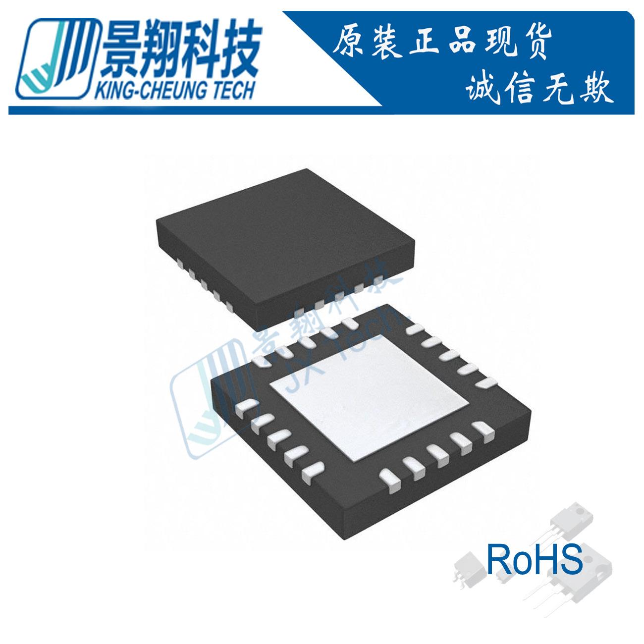 主营  笙科 无线收发芯片  原装优势 A7108