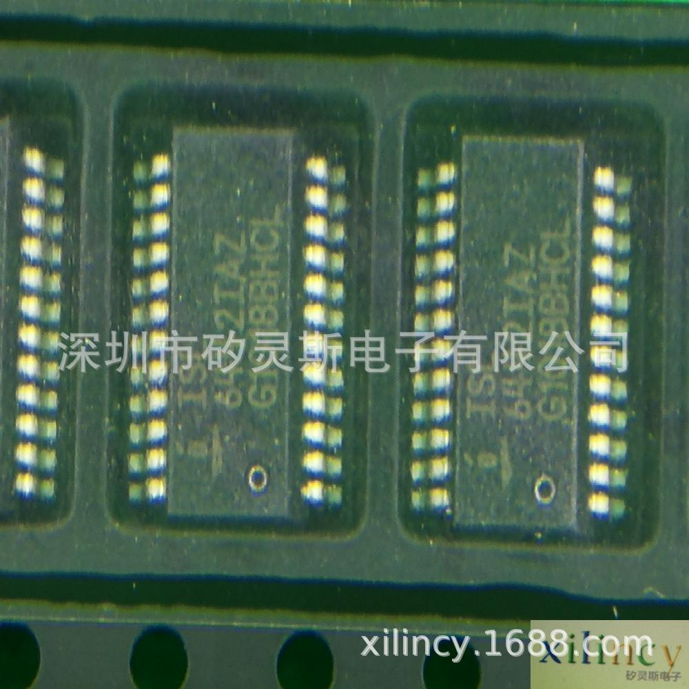 ISL6225CAZ INTERSIL REG CTRL DDR DRAM 2OUT 28SSOP