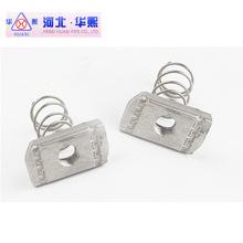 廠家生產C型鋼彈簧螺母電鍍鋅熱鍍鋅不銹鋼塑翼螺母抗震配件