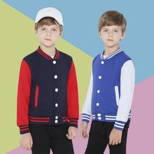 定制儿童棒球服加绒加厚宝宝开衫秋冬上衣中大童男女童外套印字