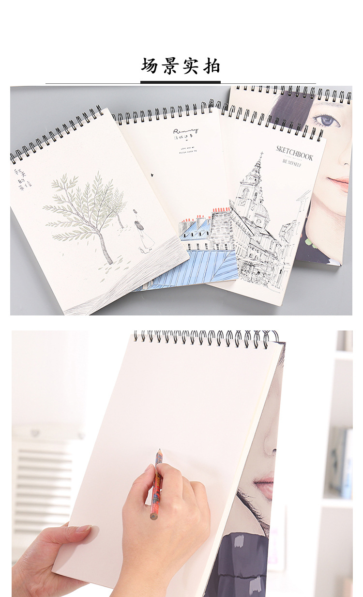 Simple A4 thick sketch book student children's blank painting book sketch book color lead book picture book NHZE202197