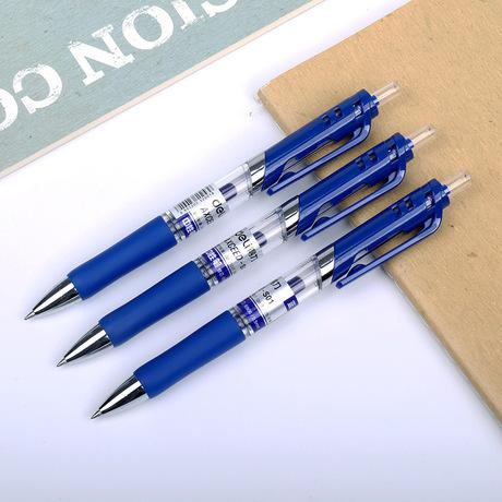 Sao Deli văn phòng phẩm gel ép bút 0.5mm gel màu đen bút bút bút gel bút S01