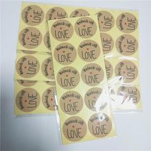 现货牛皮纸handmade with love 烘焙装饰贴封口贴1包5张 50枚
