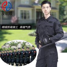 厂家直销新款保安服秋冬装保安制服作战作训服特勤服套装黑色511