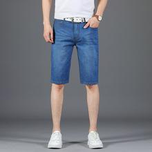 2019夏季新款男士牛仔短裤男五分裤潮流休闲直筒弹力面料牛仔裤男