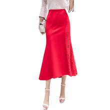 魚尾裙半身裙2019秋季新款修身包臀高腰半身長裙荷葉邊蕾絲裙子