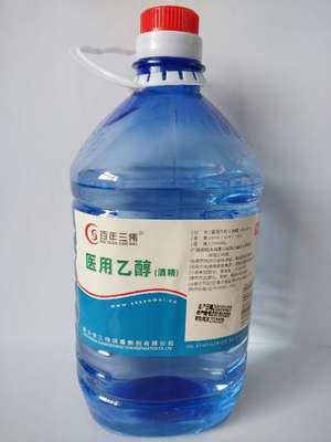 95度美甲拔罐火疗火锅燃料仪器设备除胶清洁物体表面消毒